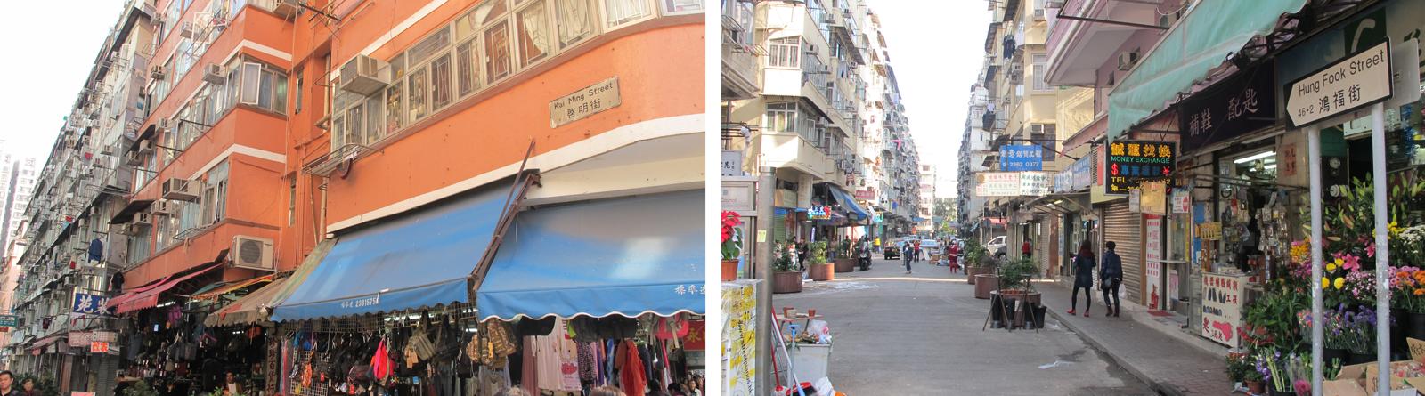 左︰啟明街,右︰鴻福街